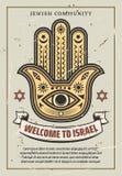 Accueil au vecteur d'amulette de main d'Israel Hamsa illustration stock