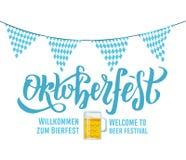 Accueil de Bierfest de zum de Willcommen au lettrage manuscrit d'Oktoberfest de festival de bière sur le fond blanc avec la guirl illustration libre de droits