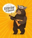 Accueil vers la Russie, bannière Jeux russes heureux d'ours sur la balalaïka Illustration de vecteur de dessin animé Photo libre de droits