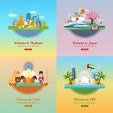 Accueil vers le Japon, Thaïlande, Inde, EAU illustration de vecteur