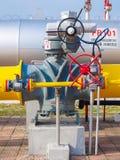 Aceite/gaseoducto en el fuego foto de archivo libre de regalías