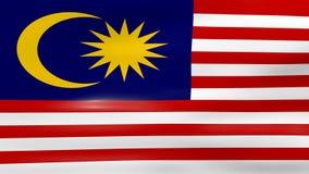 Acenar a bandeira de Malásia, apronta-se para o laço sem emenda ilustração stock