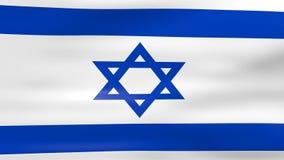 Acenar Israel Flag, apronta-se para o laço sem emenda ilustração do vetor