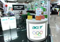Acer shop Royalty Free Stock Image
