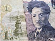 acercamiento al billete de banco chino de un yuan y al billete de banco japonés de 1000 yenes fotografía de archivo