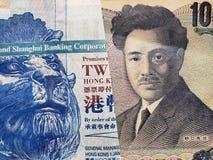acercamiento al billete de banco de Hong Kong y al billete de banco japonés de 1000 yenes fotografía de archivo libre de regalías