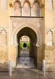 Acesso principal ao pátio da mesquita da catedral em Córdova Foto de Stock Royalty Free