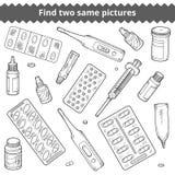 Achado dois as mesmas imagens Grupo preto e branco do vetor médico ilustração do vetor