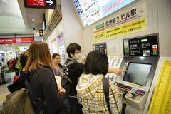 Achat des billets par chemin de fer à l'aéroport international de Narita Images libres de droits