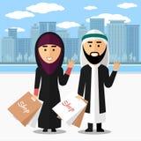 Achats arabes de couples Photo libre de droits
