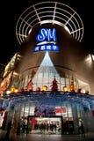 Achats de Noël à Chengdu Image stock