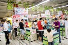 Achats de supermarché image libre de droits