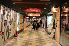 achats hors taxe de l'aéroport de Kansai Photos libres de droits
