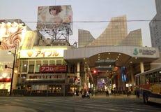 Achats japonais Images stock
