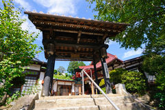 Achi village in Nagano, Japan Royalty Free Stock Photo