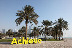 Achieve on corniche of Doha Stock Photography