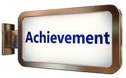 Achievement on billboard background. Achievement wall light box billboard background , isolated on white Stock Photo