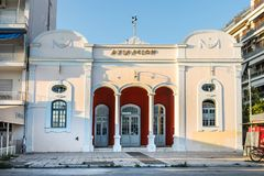 Achilles Municipal Film Theater in Volos, Griechenland Lizenzfreie Stockfotos