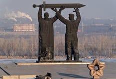 Achter-voorzijdegedenkteken in Magnitogorsk stock foto's