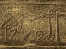 Achtergrond in de oude stijl van Egypte, met hiëroglyfisch stock fotografie