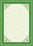 Achtergrond in groen Royalty-vrije Stock Afbeeldingen
