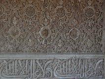 Achtergrond met Islamitische Ornamenten en Teksten Stock Fotografie