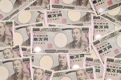 Achtergrond met Japans geld stock fotografie