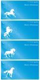 Achtergrond met paardsilhouet en Kerstboom, uitstekende reeks Stock Foto