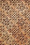 Achtergrond van Arabisch patroon royalty-vrije stock afbeelding