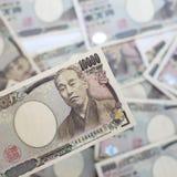 Japanse Yen Royalty-vrije Stock Foto's