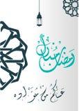 Achtergrond van de de groetkaart van Ramadan Kareem de mooie met Arabische kalligrafie wat Ramadan Kareem betekent royalty-vrije illustratie
