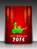 achtergrond van de het jaarviering van 2013 de nieuwe. Stock Foto