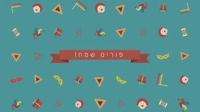 Achtergrond van de het ontwerpanimatie van de Purimvakantie de vlakke met traditionele symbolen en Hebreeuwse teksten vector illustratie