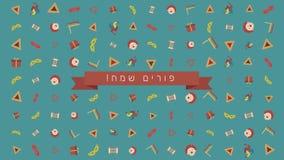 Achtergrond van de het ontwerpanimatie van de Purimvakantie de vlakke met traditionele symbolen en Hebreeuwse teksten royalty-vrije illustratie
