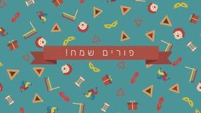 Achtergrond van de het ontwerpanimatie van de Purimvakantie de vlakke met traditionele symbolen en Hebreeuwse teksten stock illustratie