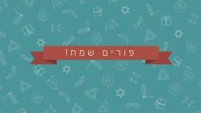 Achtergrond van de het ontwerpanimatie van de Purimvakantie de vlakke met de traditionele symbolen van het overzichtspictogram en vector illustratie