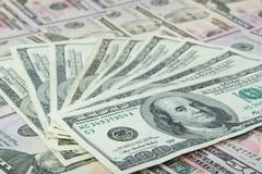 Achtergrond van geld royalty-vrije stock foto's
