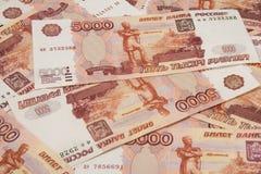 Achtergrond van Russisch geld, Stock Foto's