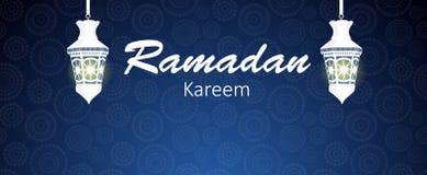 Achtergrond voor Moslim Communautaire Festivalvector Stock Afbeeldingen