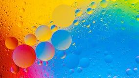 Achtergrondkleurenbehang vector illustratie
