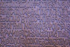 Achtergrondtextuur van oude gedenksteen met tekst Stock Afbeeldingen
