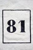 Achtzig ein - Hausnummer Stockfotografie