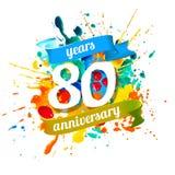 Achtzig Jahre Jahrestag Spritzenfarbe lizenzfreie abbildung