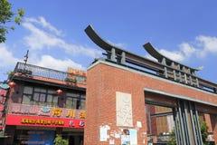Achuan Meeresfrüchterestaurant Zengcuoan Stockfoto