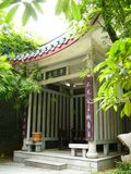 acient在竹中国vetical井附近 免版税库存照片