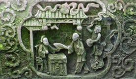 Acient stone relief Stock Image