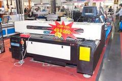 Acier de laser de commande numérique par ordinateur Photo libre de droits