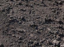 Ackerbaulandhintergrund Lizenzfreies Stockfoto
