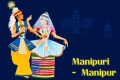 Acople a execução da dança clássica de Manipuram de Manipur, Índia Fotos de Stock Royalty Free