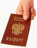 Acquisition of Russian citizenship. Stock Photography